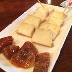 ノーコンセプト - 自家製クリームチーズの山葵醤油漬け セミドライトマト