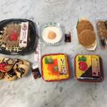 リモージュ - おもしろケーキ 各種