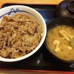 松屋 - 牛丼(並)