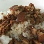 台湾風粥専門店 阿里 - 『魯肉飯(小)』様(250円)少し魯肉が少ないからごめんね~との声もOKですよ♪