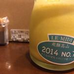 Restaurant LE MiDi - 娘のオススメプリンをお取り寄せしました♬