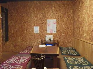 タラフク食堂 - 奥の小上がり