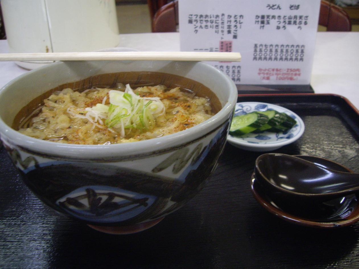 合戦茶屋 龍虎 name=