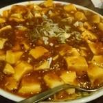 39205117 - 麻婆豆腐