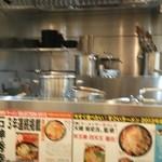 麺創研 紅 - 20150621 内観