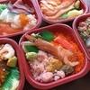 丼の丼丸 - 料理写真: