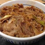 なか卯 - 和風牛丼