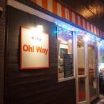 キッチン Oh!Way - お店は池袋駅東口から歩いて15分くらい。