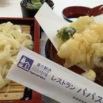 道の駅 パパスランドさっつる - 料理写真: