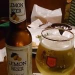 ランプライト - レモンビール