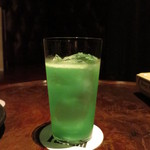 39215493 - Emerald Cooler (June. 2015)