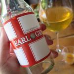39216578 - モーニングビールは、軽く飲めるアールグレイをオーダー。