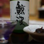 恵那醸造 - 料理写真:中津川の鯨波