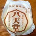 八天堂 東京駅 京葉ストリート - とろけるくりーむパンチョコレート210円
