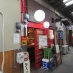 ガチマイシーサー - お店は渡辺通りの三角市場の中にありますよ。