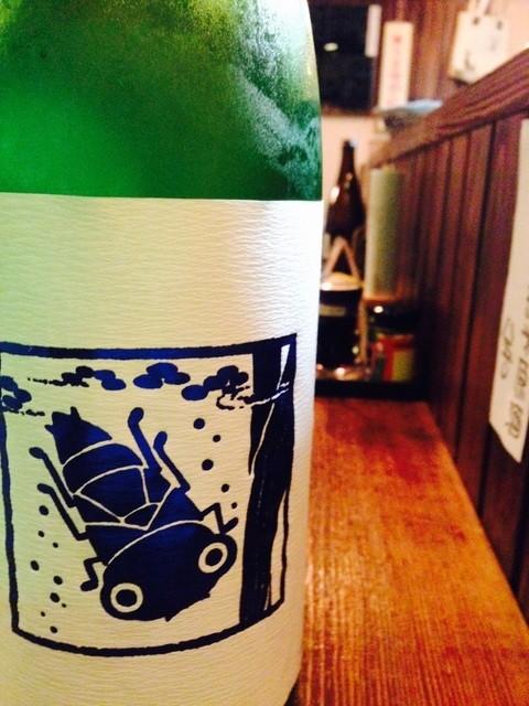 酒場王冠 - 成長酒 ヤゴ ラベルがかわいい