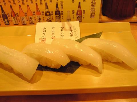 寿司 鷹 エルミロード店