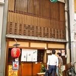 多津屋 - お店 外観