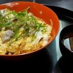 神戸吉兆 - 近江牛肉丼