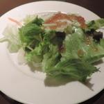 DINING APPAYAN - ランチのサラダ