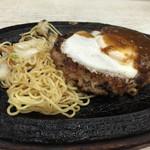 グリル清起 - 人気のハンバーグステーキ!