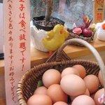 3923538 - 卵は食べ放題~~~~~~♪