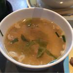 39230032 - スープ