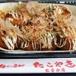 丸幸水産 - 料理写真:たこ焼き(ソースマヨ味)