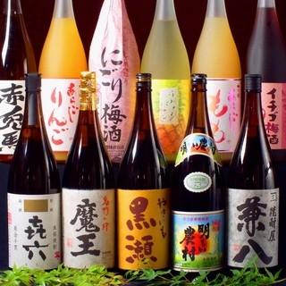 アサヒスーパードライも飲み放題!焼酎、日本酒、梅酒も充実。