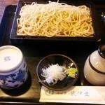 薮伊豆 - 盛り蕎麦550円也