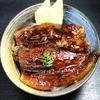 海鮮丼 まるきた - 料理写真:うな丼