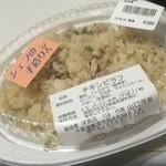 レストランWell - 料理写真:チキンピラフ