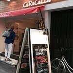 ワイン食堂 カラカラ - 外観