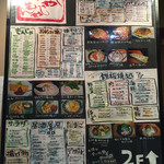 Okonomiyakimonjayakinanjamonja -