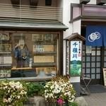 sobadokorokinugasa - 外観 人形が動いています