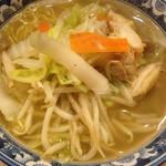 餃子屋七星 - 塩野菜ラーメン