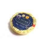 エシレ・マルシェ オ ブール - バター 無塩 30gポーション (411円) '13 3月中旬