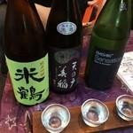 ひもの野郎 - 飲み比べセット ※2015年6月