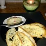 糀ナチュレ - 鶏レバーのパテ