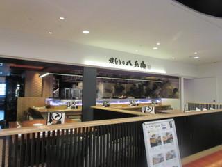 焼とりの八兵衛 ソラリアプラザ店 - お店はソラリアプラザの6階にありますよ。