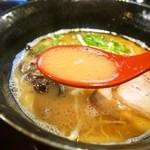 博多ラーメン 心 - スープ(こくあり)