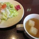 フレンチーナ - ランチのサラダとスープ