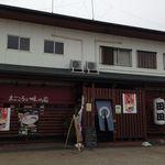 和食ダイニング田田 -  お店構え 2015.06.15