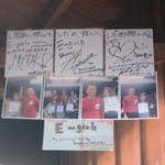 カフェテードゥン しだめー館 - 壁のサイン色紙