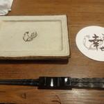 鶏鬨 - 箸、取り皿、コースター