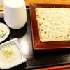Nakasei - 料理写真: