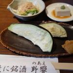 39254547 - 野菜セット:水茄子、蕎麦豆腐、野菜の小鉢