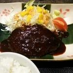 さつま古謝 - 黒豚ハンバーグ アップ