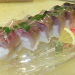 神戸料理道場 雄司 - 鯵棒寿司