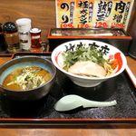 竹本商店 札幌大磯マグロセンター - マグロつけ麺(麺普通盛り)